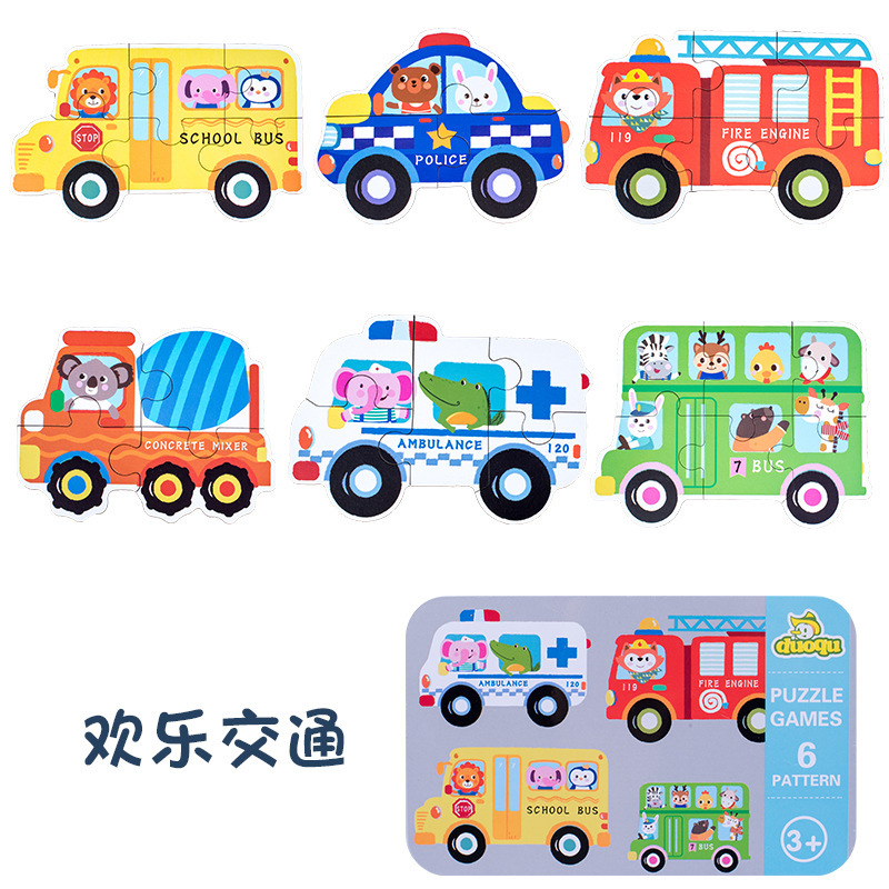 Learning Education Wooden Toys for Children's Cartoon Animal Traffic Puzzle Six In One Toy without Box Jigsaw Puzzle