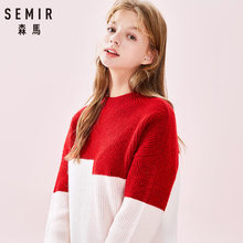 SEMIR Women Long Knit Mohair-blend Sweater in Color Block Dropped Shoulder Rib Knit Sweater Ribbed Mock Turtleneck Cuff and Hem dropped shoulder zip embellished sweater with choker