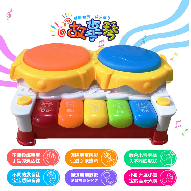 Hot Selling Children Electric Drum Multi-functional Infant Early Childhood Educational Music 1-3 Years Old Electronic Keyboard G