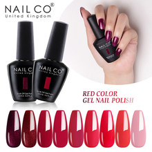 NAILCO Gel Nail Polish Nail Art Set For Manicure Hybrid Nails Lak Red Color Vernis Semi Permanent UV Gel Nail Polish Gel varnish