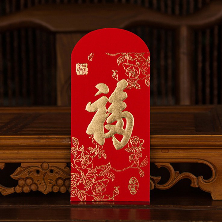 Manufacturers Direct Selling Wedding Supplies Personalized & Creative New Year Thick Paper Red Envelope New Year 1000 Yuan Red E