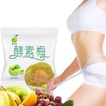 Энзимная Слива Повседневная Слива чистая Слива фрукты фермент Слива 7 штук для похудения детоксикация чистая кишка чистый жир красота акне