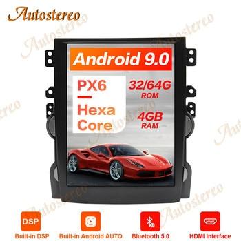 Tesla Style Android 9.0 6 Core  Car GPS Navigation For Chevrolet Malibu 2013-2015 Stereo Head Unit Multimedia Player Auto Radio