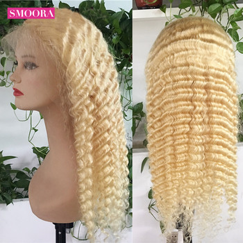 613 Deep Wave Lace Frontal Wigs Brazilian Remy Human Hair Glueless Deep Part 28 Inch Long Wigs 13*1 Light Blonde 150% image