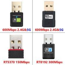 Mini 5370 wifi adaptador wifi dongle ralink rt5370 mini usb wifi 150mbps usb2.0 300mbps 600mbps sem fio usb wifi adaptador 2.4g 5g