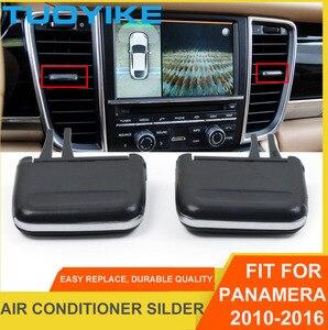 Автомобильный передний левый/правый кондиционер центр A/C вентиляционная решетка Силер розетка Tab клип Ремонтный комплект для Porsche Panamera ...