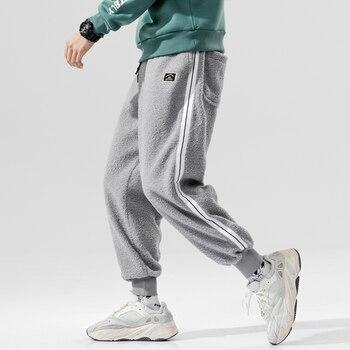 Mens Winter Warm Punk Plus Velvet Pants Sports & Leisure Size Sweatpants for Men Fashion Preppy Style Pantalones Masculina