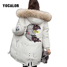 Plus Size Embroidered Winter Long Coat Warm Quilted Jacket Women Thick Parka Outerwear For Snow Wear Raccoon Fur Hood Overcoat цены