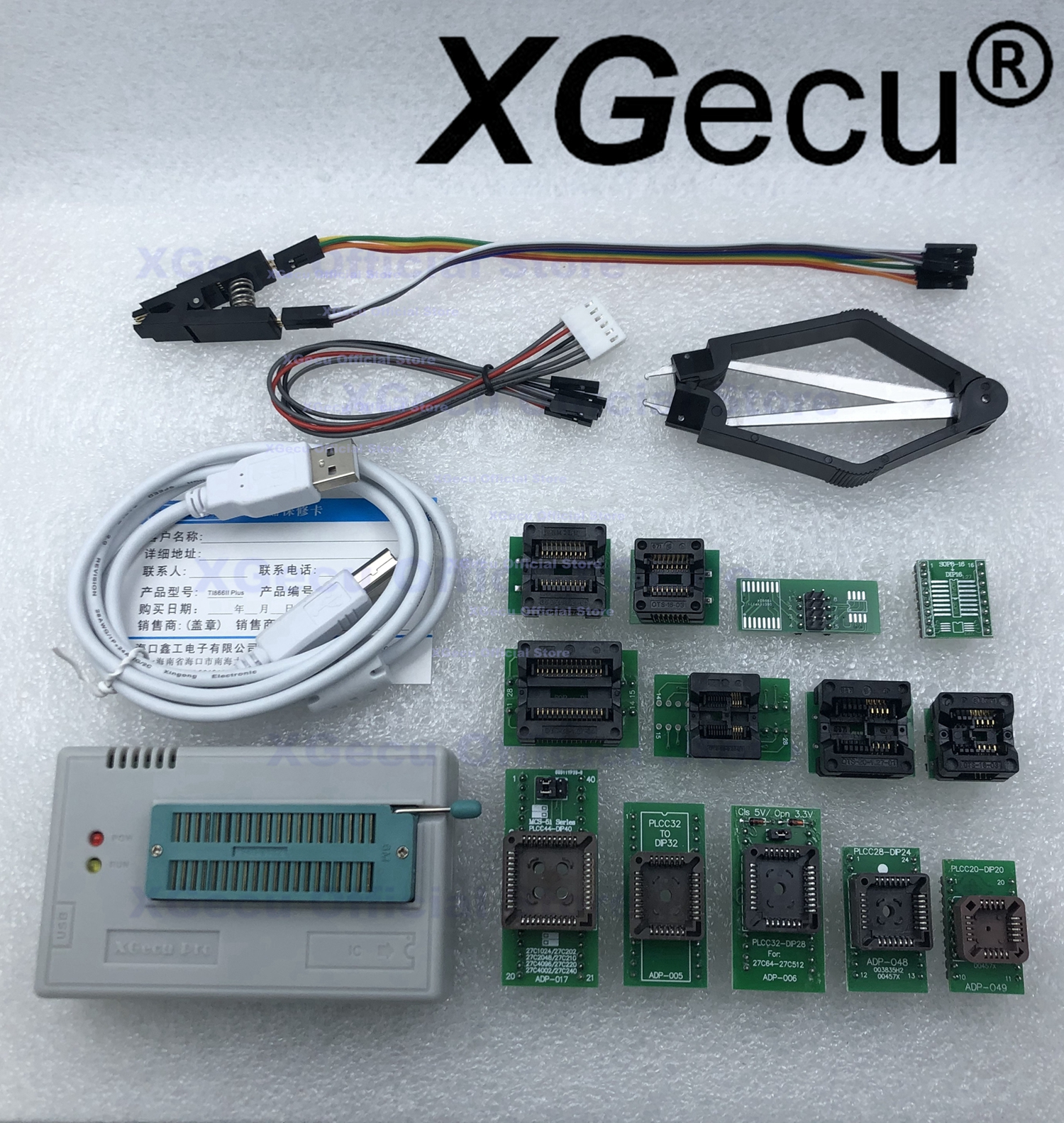 V10.13 XGecu TL866II Plus programmeur USB support15000 IC + 13 pièces adaptateur + SOP8 Testclip SPI NAND EPROM MCU PIC AVR remplacer TL866A