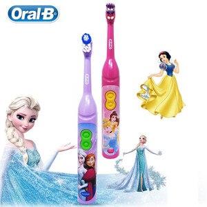 Image 5 - Oral b escova de dentes elétrica especial para crianças goma care oral limpo vibração rotativa cerda macia alimentado por bateria escova de dentes