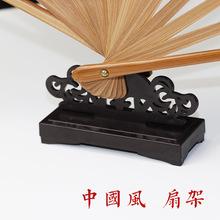 hand Fan rack men #8217 s and women #8217 s Fan rack gift Fan holder Bamboo Palace Fan rack base folding Fan rack round Fan base table tanie tanio Carved Pióro other