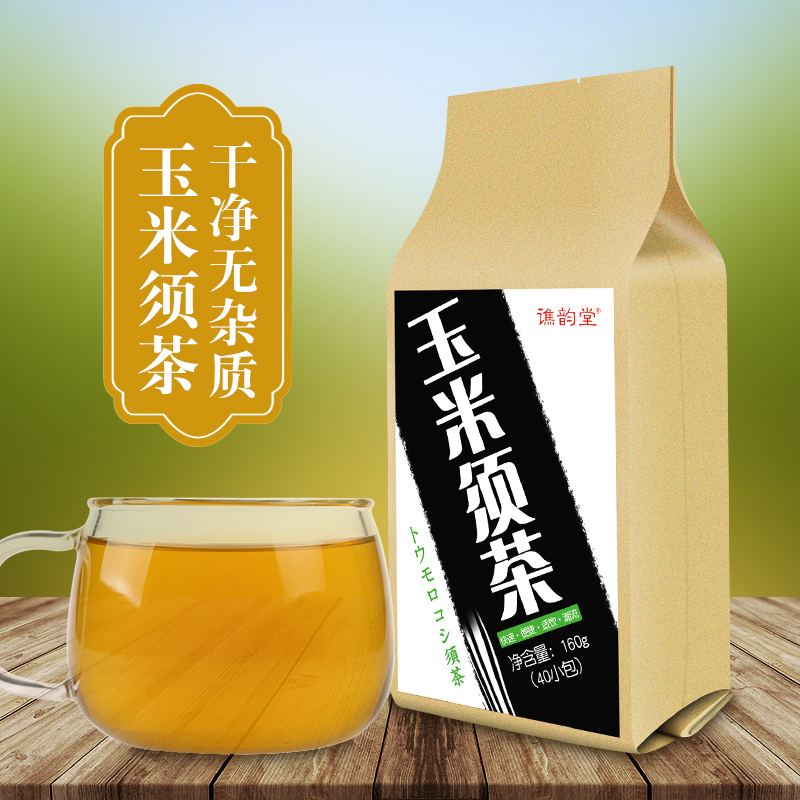 Corn Whisker  Herbal Tea Green Tea Teapot Slimming Tea Detox Tea Diet Qing Fei Flower Tea Bambou  China Tea Clearing Away Plague 1