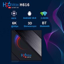 LEMFO H96 max H616 TV Box Android 10 4GB 32GB 64GB 1080P 6K YouTube smart tv box Android VS T95 h96 max plus plaza españa()