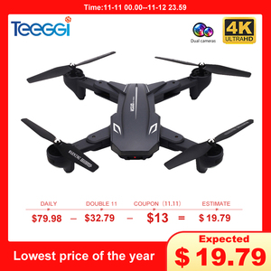 Visuo XS816 RC Drone with 50 T