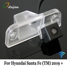 Car Rearview Camera For Hyundai Santa Fe TM 2019 2020 2021 / Wire and Wireless HD Night Vision Auto Rear Backup Reversing Camera