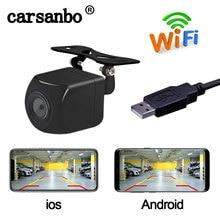 car wifi camera wireless Car Rear view Reverse backup camera Front view camera USB power supply 5V  wireless reversing camera podofo wireless reverse reversing camera