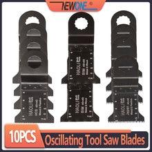 10 Pcs Oscillating Multi Tool Saw Blades Accessories for Rigid AEG Worx  Multimaster Power Tool,Metal Cutting,Fein Supercut