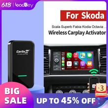 LoadKey & Carlinkit 2.0 CarPlay Wireless Activator For Skoda Octavia 2 3 Rapid Fabia Scala Surpeb 2015 2021Map Siri Netflix