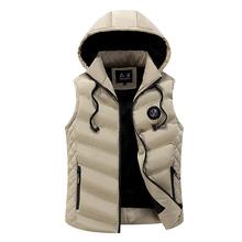 Jesienna i zimowa kamizelka koreańska puchowa bawełniana kamizelka męska szczupła moda uniwersalna kurtka zimowa trend zagęszczająca bawełniana kamizelka puchowa tanie tanio Lawrenceblack CN (pochodzenie) COTTON Poliester zipper Men s jacket men vests men clothing NONE Stałe REGULAR MANDARIN COLLAR