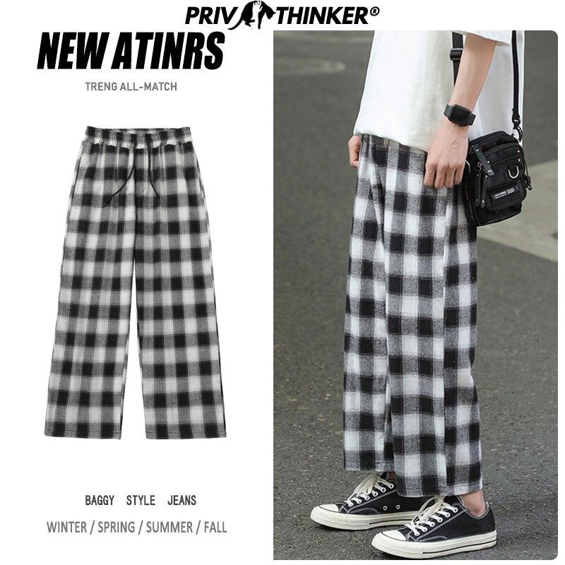 Privathinker  2020 New Fashion Man Wide Leg Ankle Length Trousers Korean Men Plaid Casual Pants Oversized Streetwear Joggers