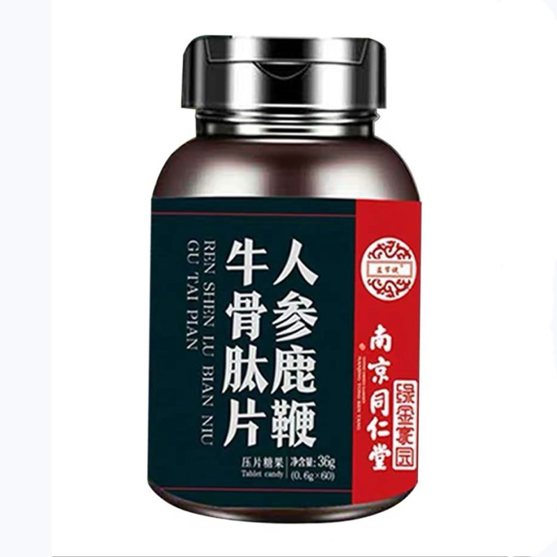 New arrival Ginseng Deer whip Bovine bone tablet from Maca Mulberry sea cucumber Bovine bone collagen Mixed Improving sex life