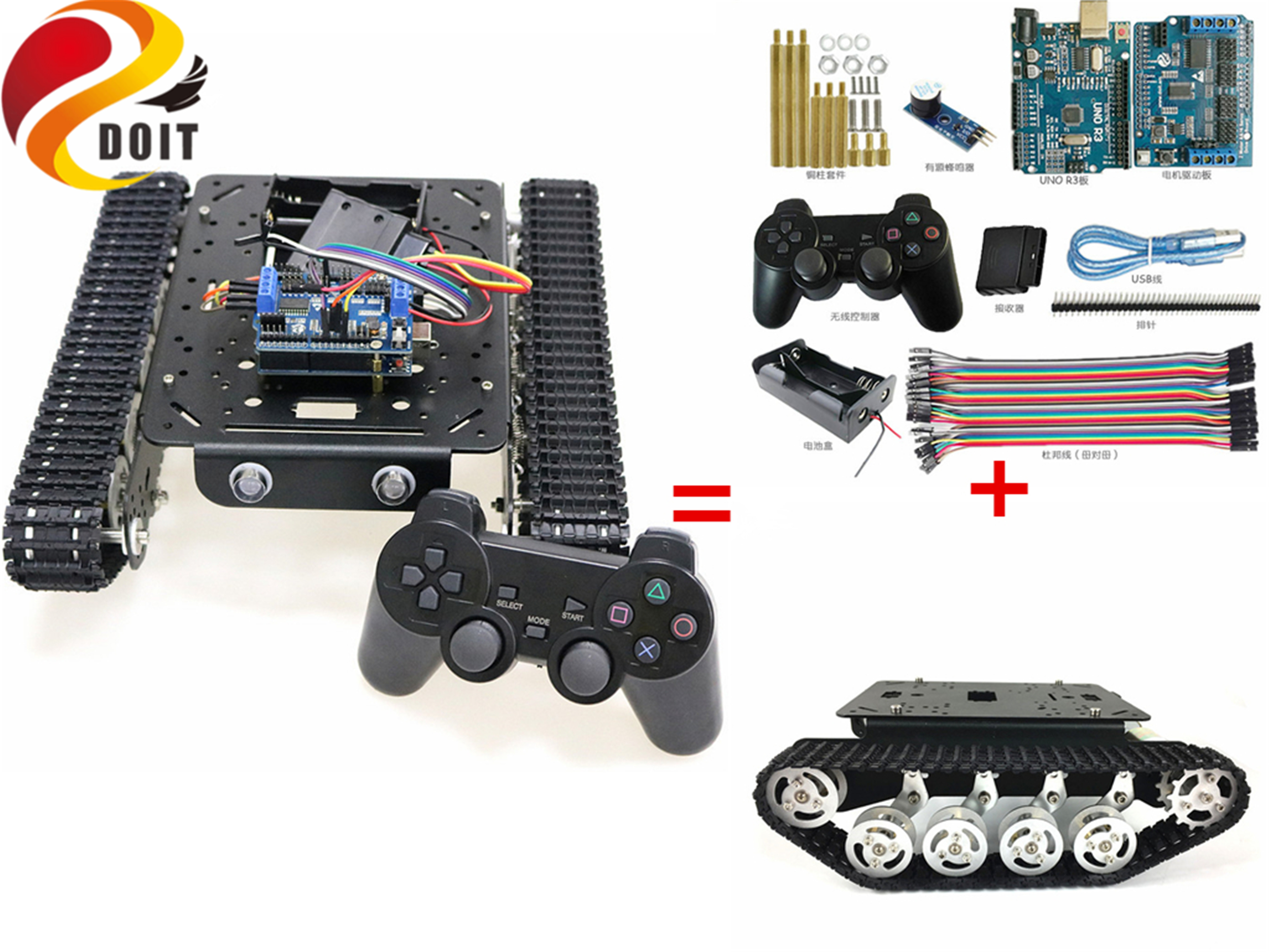 SZDOIT PS2 Gamepad Handle Control Metal <font><b>TS100</b></font> Tracked Shock Absorbing <font><b>Tank</b></font> Chassis Kit Crawler RC Robot Motor DIY For Arduino image