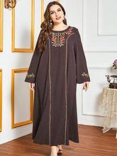 Abaya Дубай Турция hijab мусульманское платье американский Мусульманский