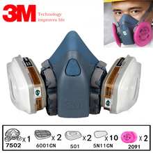 купить 3M 7502 Painting Spraying Gas Mask Chemcial Safety Work Gas Mask Proof Dust Facepiece Respirator Mask With 3M Filter дешево