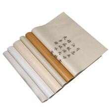 Yan Pi Xuan Zhi 20pcs Super Thin Painting Calligraphy Plant Fiber Rice Paper Golden Foils Half Ripe Xuan Paper for Copy Rubbing