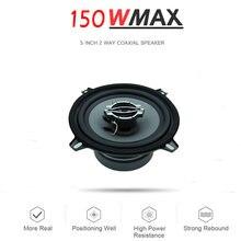 Автомобильный аудио Динамик 525 дюймов 2 полосная коаксиальная