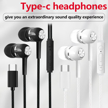 Type-c Earbud Earphones Wired Control with Microphone Running Headset Volume Bass earpiece for USB Type C Headphones