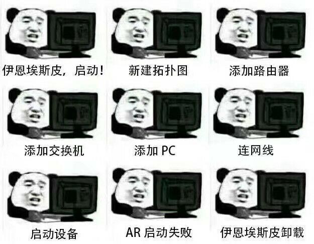 "eNSP华为路由交换设备模拟器AR设备启动失败""错误代码40""问题解决方案"