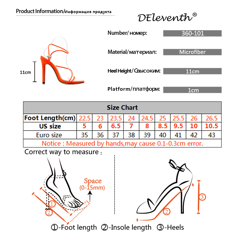 2019 Women Sexy Thin Heels Sandals New Candy Color High Heel Sandals Elastic Band Thin Sexy Shoes