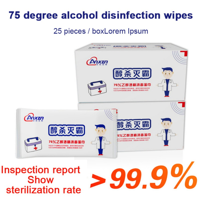 FMNEW 25pc/Box Disinfection Wipes Alcohol Wet Wipe Disposable Disinfection For Antiseptic Skin Cleaning Anti-Virus
