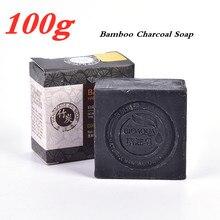 Из Черного бамбукового угля мыло Чистка для лица и тела Прозрачный Отбеливающее Мыло Уход за кожей