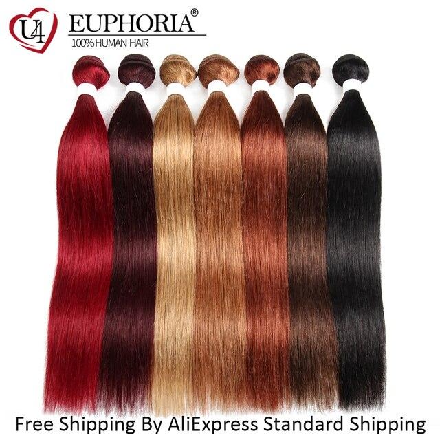 Brazilian Straight Human Hair Bundles 2