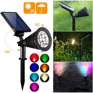 7 LED Solar Spotlight Lawn Flo
