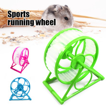 Toy Spinner-Supplies Hamster Mouse-Mice Sports-Wheel Exercise Running Small Pet VA88