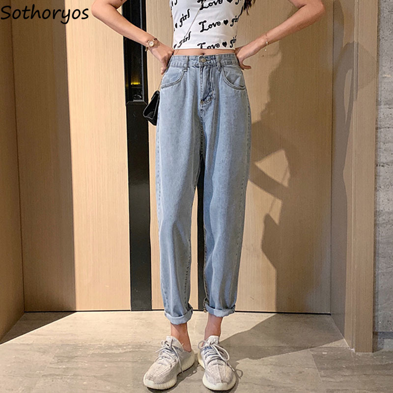 Jeans Women Ulzzang Soft Streetwear 2019 Summer New Korean Style High Waist Straight Fashion Loose Women Trousers Chic Casual