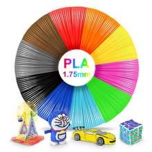 Filamento de plástico PLA para bolígrafo 3D, 10M, 1,75mm, suministros de impresión 3D, regalos educativos para chico, juguetes populares