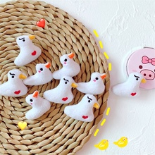 Animal Brooches for Women Korean Cute Cartoon Love Embroidery Duck Brooch Girl Doll  Bag Accessories New Arrivals Wholesale