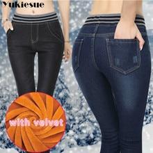 dżinsy Zimowe Plus dżinsy