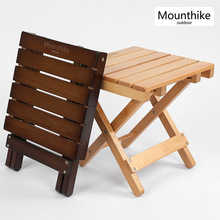 Portable Mini Camping Chair for Kids Outdoor Wooden Bench Camp Chair Foldable Chair for Travel, Hiking, BBQ & Garden Party