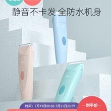KUB Baby Hair Clipper Silent Super Waterproof Hair Shaving Knife Children's Hair Rechargeable Hair Clipper Ceramic Blade