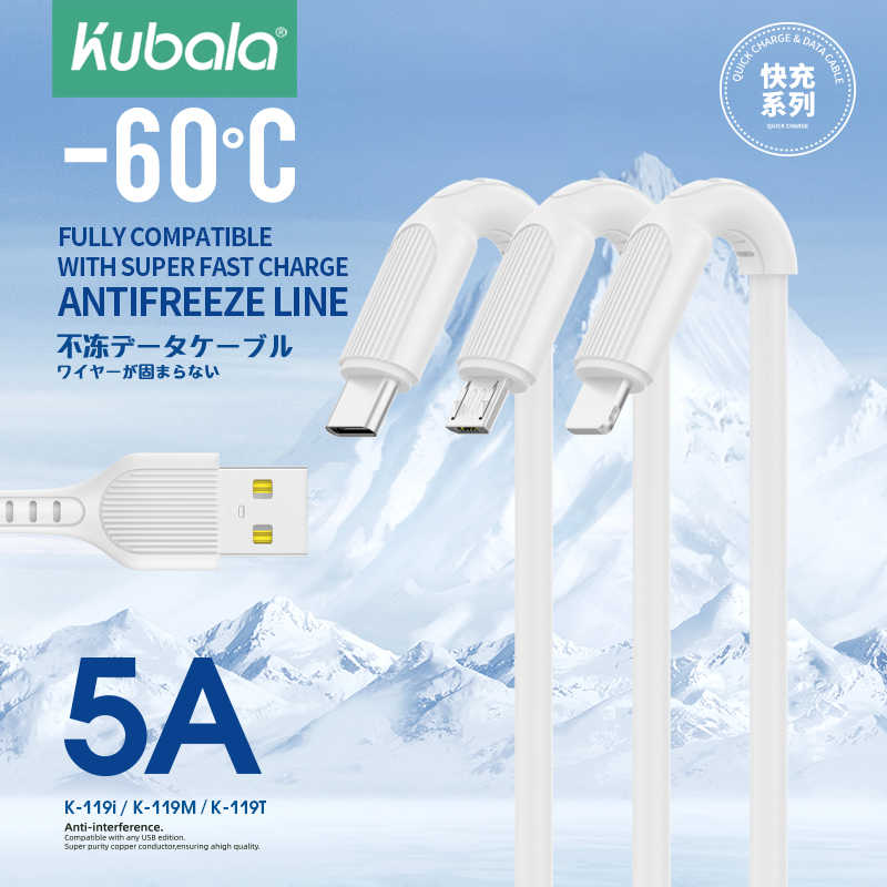 נוזל לרדיאטור נוזל סיליקון 5A מיקרו USB כבל נתונים עבור אנדרואיד נייד טלפון USB טעינת כבל טלפון נייד USB כבל נתונים 2M