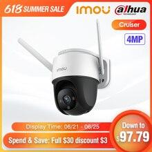 Dahua Imou Cruiser 4MP полноцветная Wi-Fi камера H.265 PTZ наружная IP66 погодозащищенная аудиозапись ночное видение ИИ Обнаружение человека