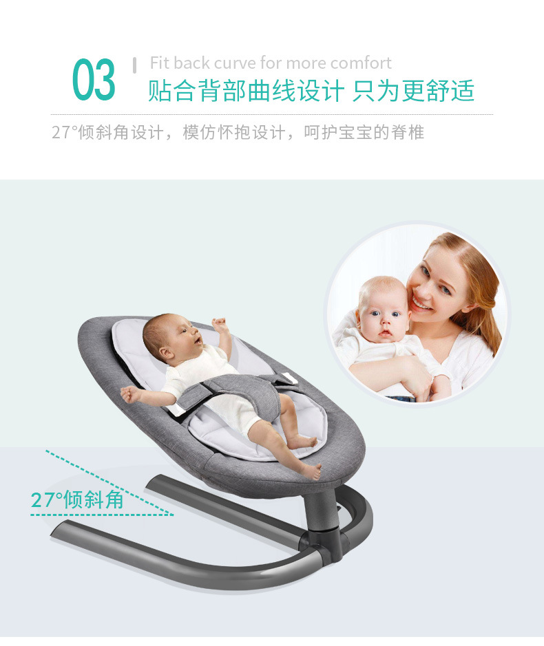 H3cece8d74ecc489b8aa05b371eee0806n Infant Newborn Baby Rocking Chair Baby Manual Non-Electric Cradle Sleeping Chair With Pendant Toy Mosquito Net