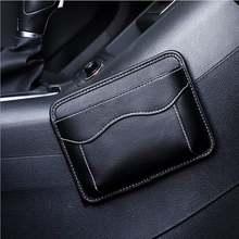 Многофункциональный автомобильный кожаный чехол для автомобильного