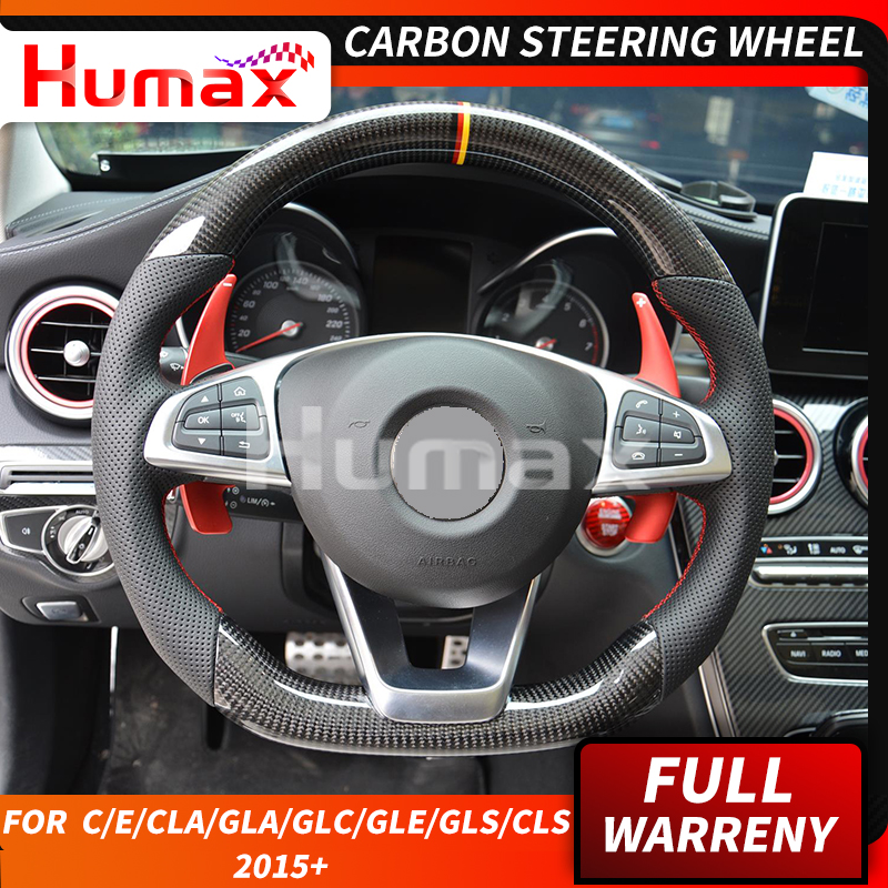 W176 A45 look Steering Wheel low Cover ABS silvery A Class A180 A200 A250 A styl