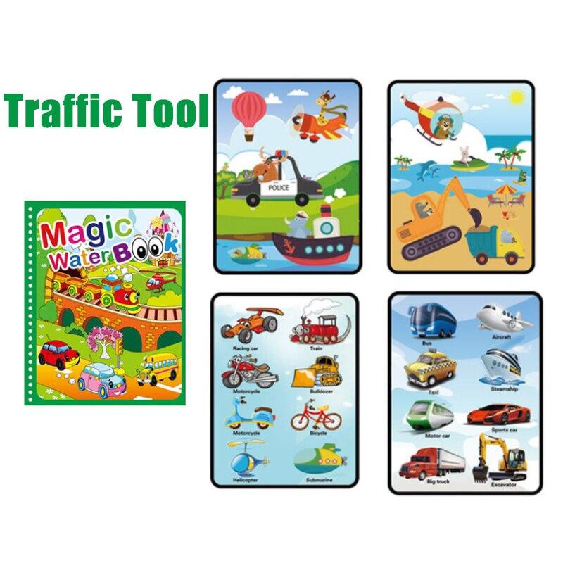 K Traffic Tool